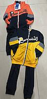 Трикотажный спортивный костюм для мальчиков двойка Crossfire 134-164 р.р.