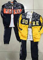 Трикотажный спортивный костюм для мальчиков тройка Crossfire 116-146 р.р.