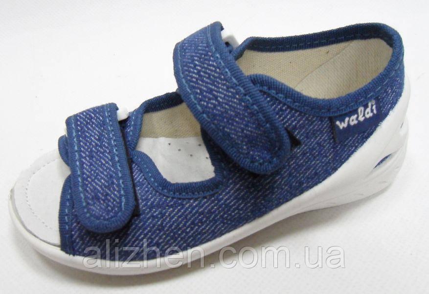 Детские текстильные тапочки,  мокасины, туфли, сандали, слипоны  тм Waldi, размер 23.