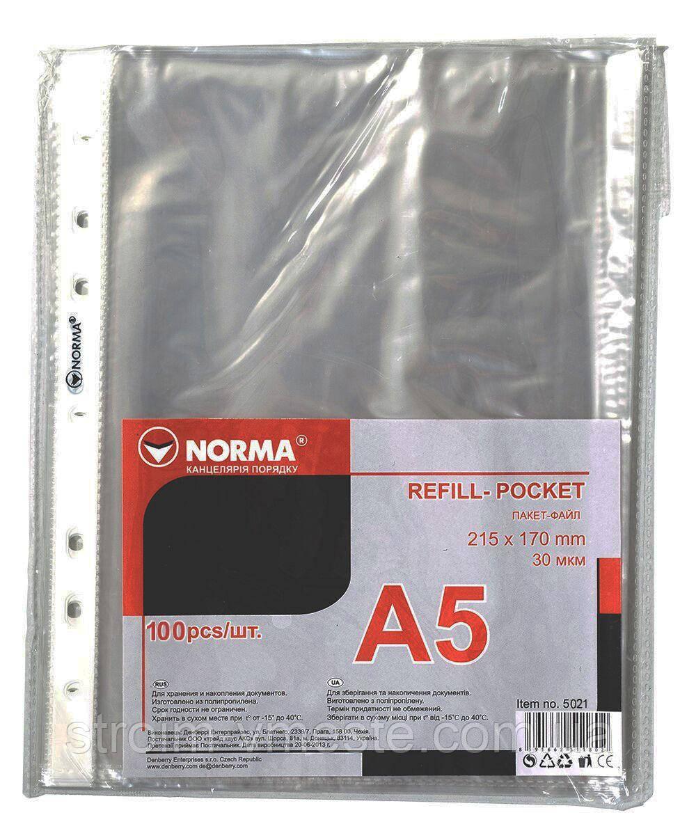 Файл для документов А5 NORMA 5021 РР 30 мкм прозрачный 100 шт