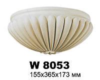 Декоративные светильник W8053