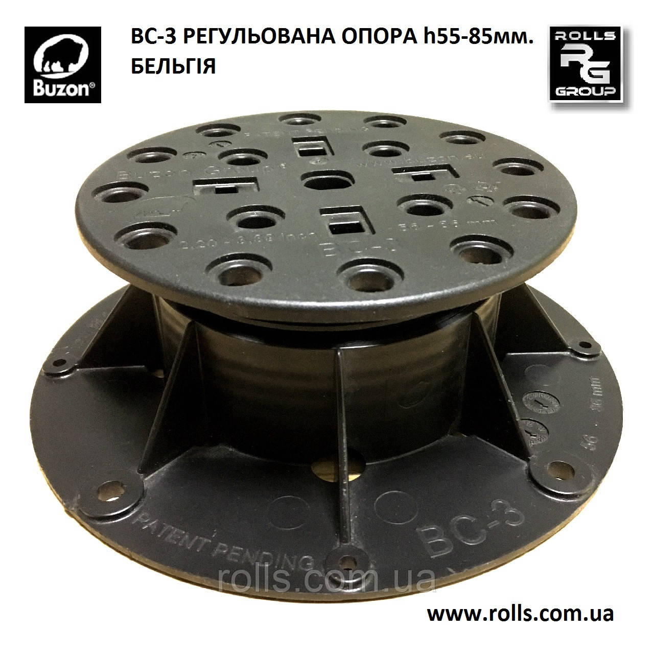 Buzon BC-3 Винтовая опора регулируемая высота 55-85мм Опоры для террасных плит сложной формы. Фонтан на опорах