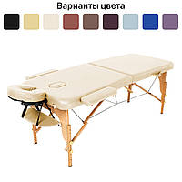 Массажный стол деревянный 2-х сегментный RelaxLine Bali кушетка массажная для массажа Светло-бежевый