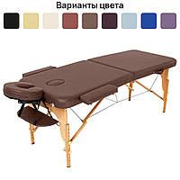 Массажный стол деревянный 2-х сегментный RelaxLine Bali кушетка массажная для массажа Кофейный