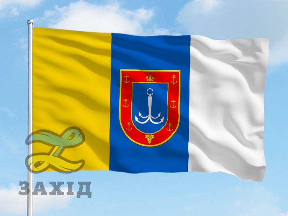 Прапор Одеської області