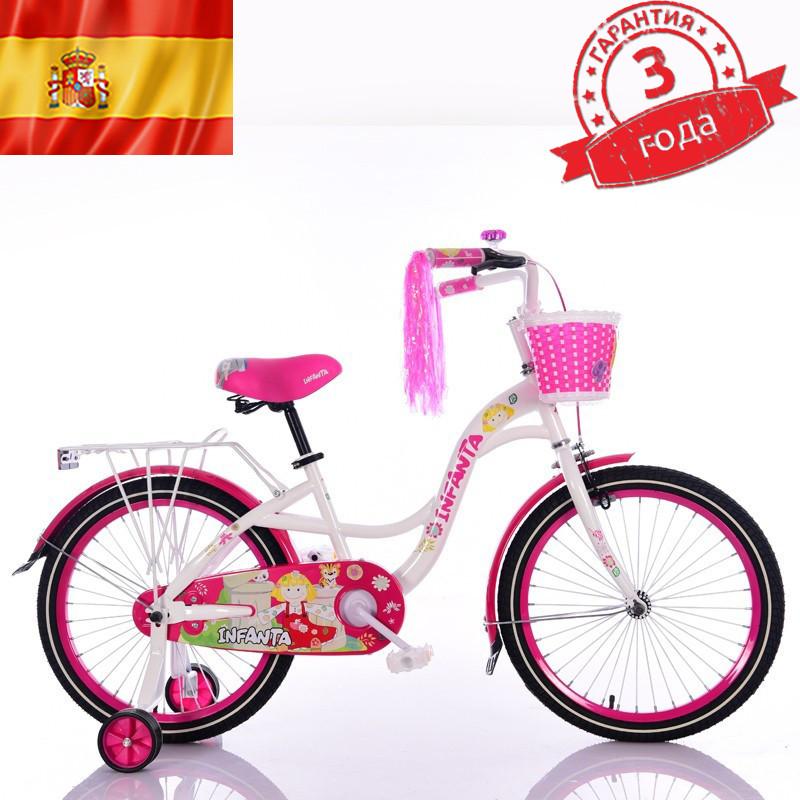 Испанский Детский Велосипед для девочки с плетеной корзинкой и багажником для куклы INFANTA-20 White от 8 лет