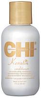 Восстанавливающий кератиновый кондиционер CHI Keratin Conditioner 59 мл