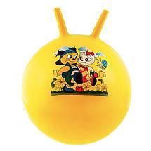 Мяч прыгун детский с рожками 55см 5415-8, фото 3