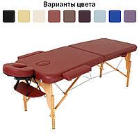 Массажный стол деревянный 2-х сегментный RelaxLine Bali кушетка массажная для массажа Бургундия