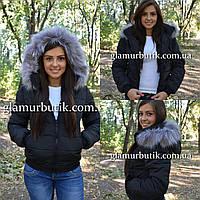 Тёплая осенне-зимняя женская куртка Memory со съёмным капюшоном на меху чёрная 46 48 50