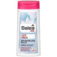 Balea Med 15 % Urea Sofortpflege Milch молочко для сухої шкіри з 15% сечовини 250 мл
