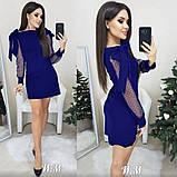 """Нарядное платье с сеткой на рукавах """"Melody"""" В И, фото 2"""