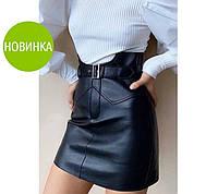 Модная кожаная юбка «Lindar»