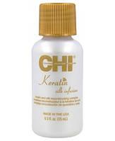 Жидкий шелк для волос - CHI Keratin Silk Infusion 15 мл