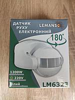 Датчик движения Lemanso 180° 1200W IP44 белый (LM6323)