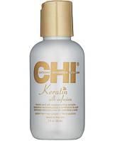 Жидкий шелк для волос - CHI Keratin Silk Infusion 59 мл