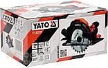 Пила дисковая ручная сетевая 1.5 кВт YATO, фото 2