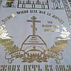 Саван ритуальный шелк золото