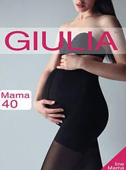 Колготки, легінси для вагітних.