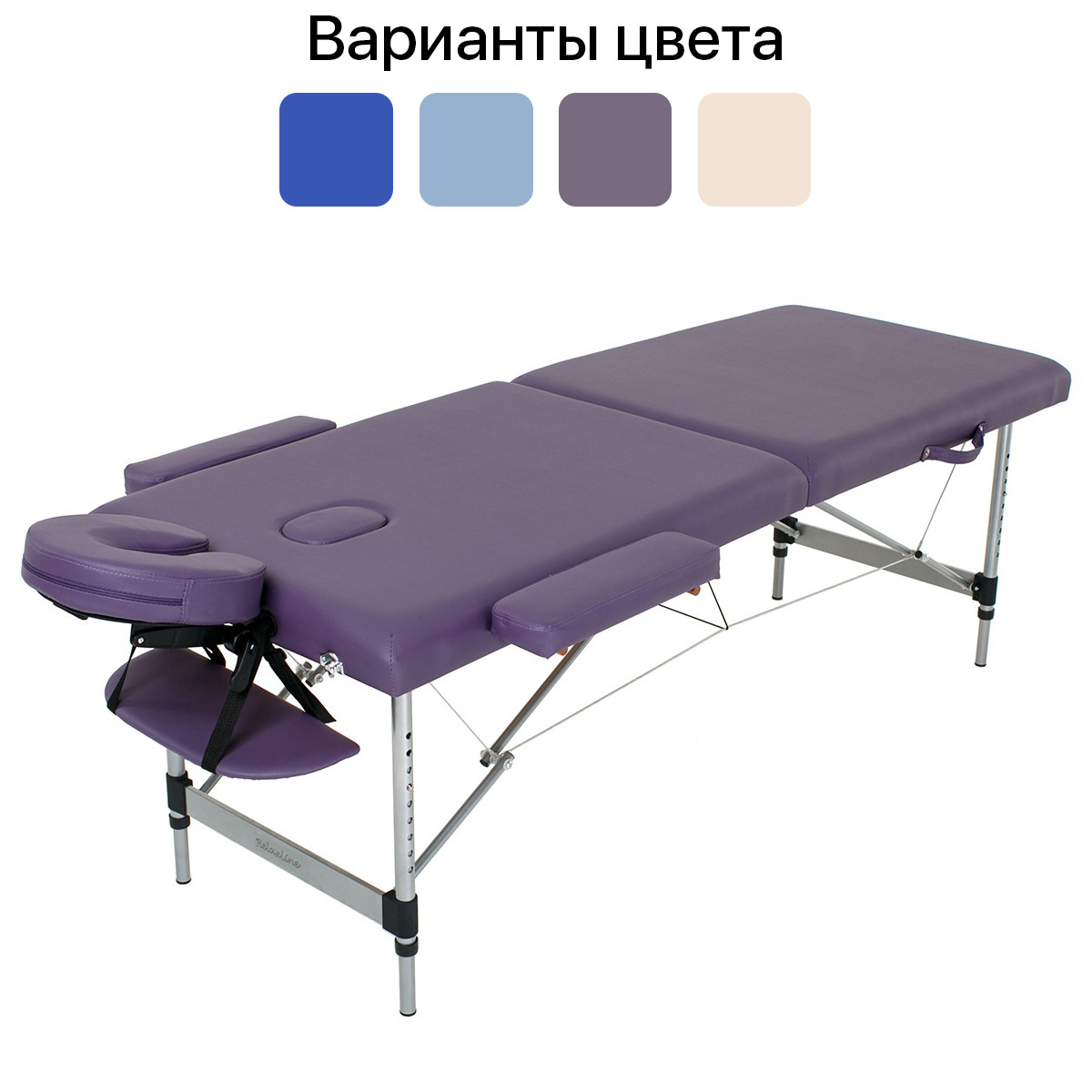 Массажный стол алюминиевый 2-х сегментный RelaxLine Florence кушетка массажная для массажа
