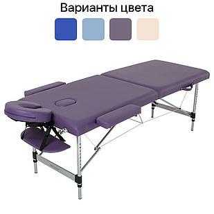 Масажний стіл алюмінієвий 2-х сегментний RelaxLine Florence кушетка масажна для масажу