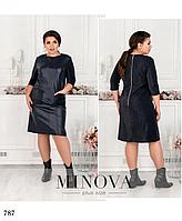 Платье с карманами прямого фасона креп дайвинг с напылением+эко-кожа 50-52,54-56,58-60,62-64, фото 1