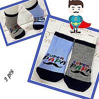 Носки хлопковые для малышей 12-18 мес ТМ Belino 7489612730181