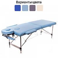 Массажный стол алюминиевый 2-х сегментный RelaxLine Florence кушетка массажная для массажа Светло-синий