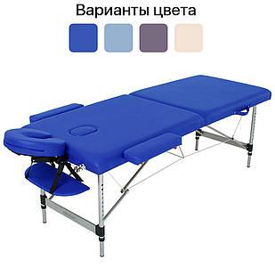 Масажний стіл алюмінієвий 2-х сегментний RelaxLine Florence кушетка масажна для масажу Темно-синій
