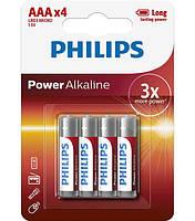 Батарейки PHILIPS LR03 POWER ALKALINE AAA 1.5V