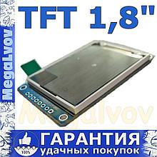 """Дисплей TFT LCD 1.8"""" 128х160 ST7735S контроллер"""