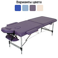 Массажный стол алюминиевый 2-х сегментный RelaxLine Florence кушетка массажная (алюмінієвий масажний стіл), фото 1