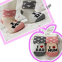 Носки хлопковые для малышей 6-12 мес ТМ Belino 9489612730181