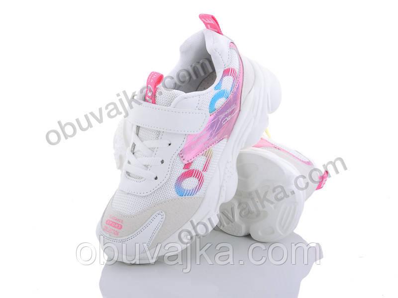 Детские кроссовки 2020 в Одессе от производителя С Луч(32-37)