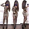 Коктейльное короткое платье с рукавами леопардовый принт