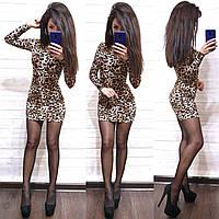 Коктейльное короткое платье с рукавами леопардовый принт, фото 1