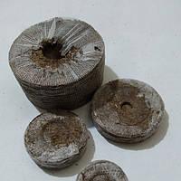 Таблетки для винограда и крупных черенков Jiffy 50мм