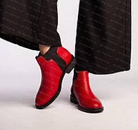 Ботинки женские кожаные челси