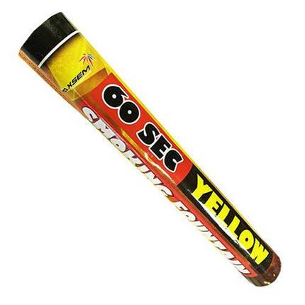 Цветной дым (дымный факел) желтый Цветной дым (дымный факел) желтый MA0512-Y, фото 2