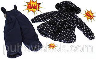 Демисезонные костюмы детские для девочек интернет магазин