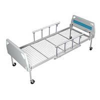 Кровать функциональная ЛФ-5 Медаппаратура