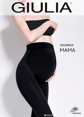 Бесшовные леггинсы для беременных женщин Giulia Leggings Mama, фото 2