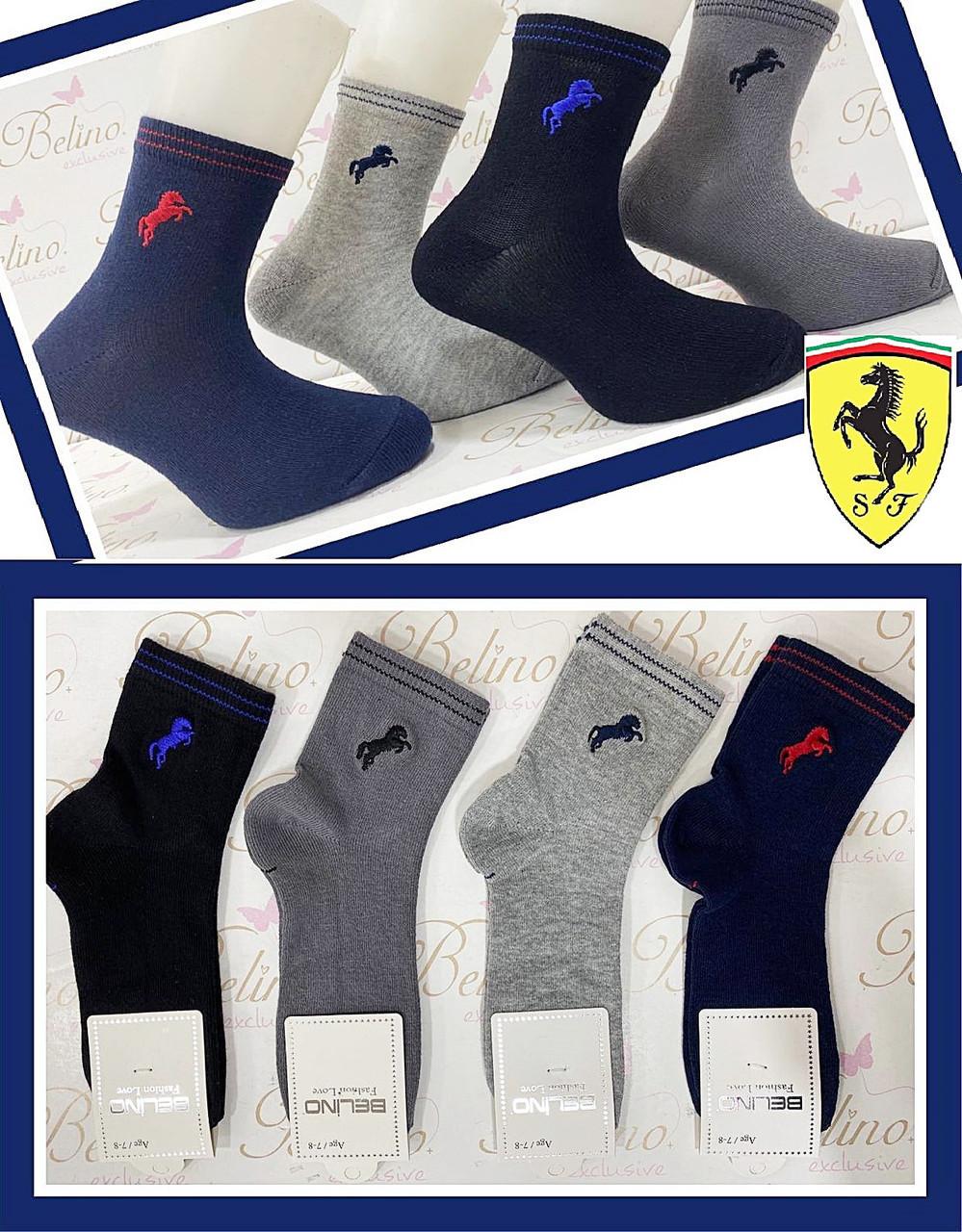 Носки хлопковые для мальчиков 11-12 лет ТМ Belino 9989612730181