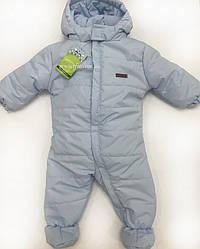 Детский комбинезон на весну осень для новорожденных младенцев Голубой Размеры 62 68