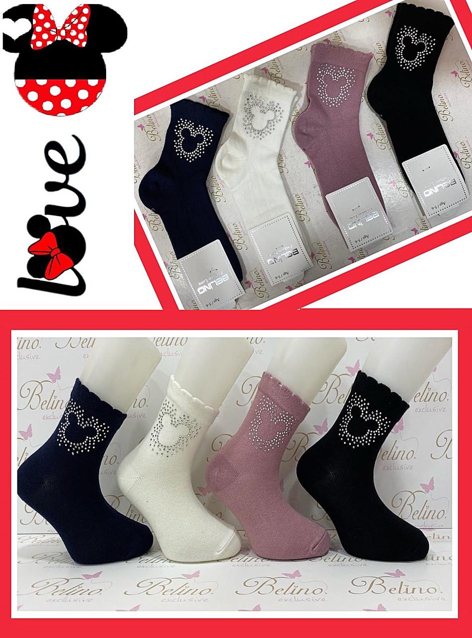 Носки хлопковые со стразами для девочек 5-6 лет ТМ Belino 8989612730181