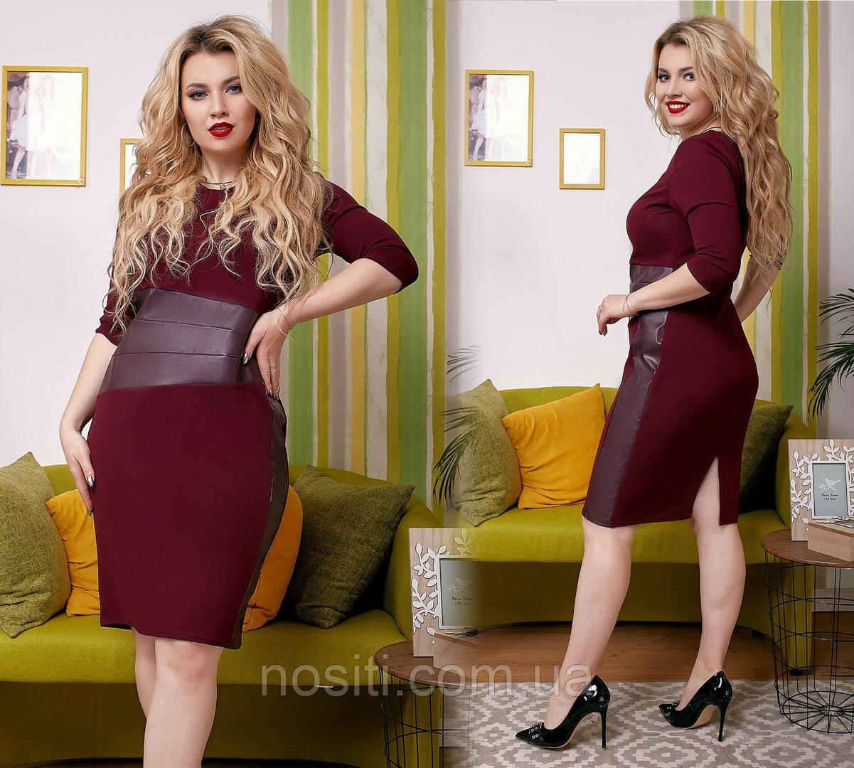 Платье большие размеры с эко кожэй