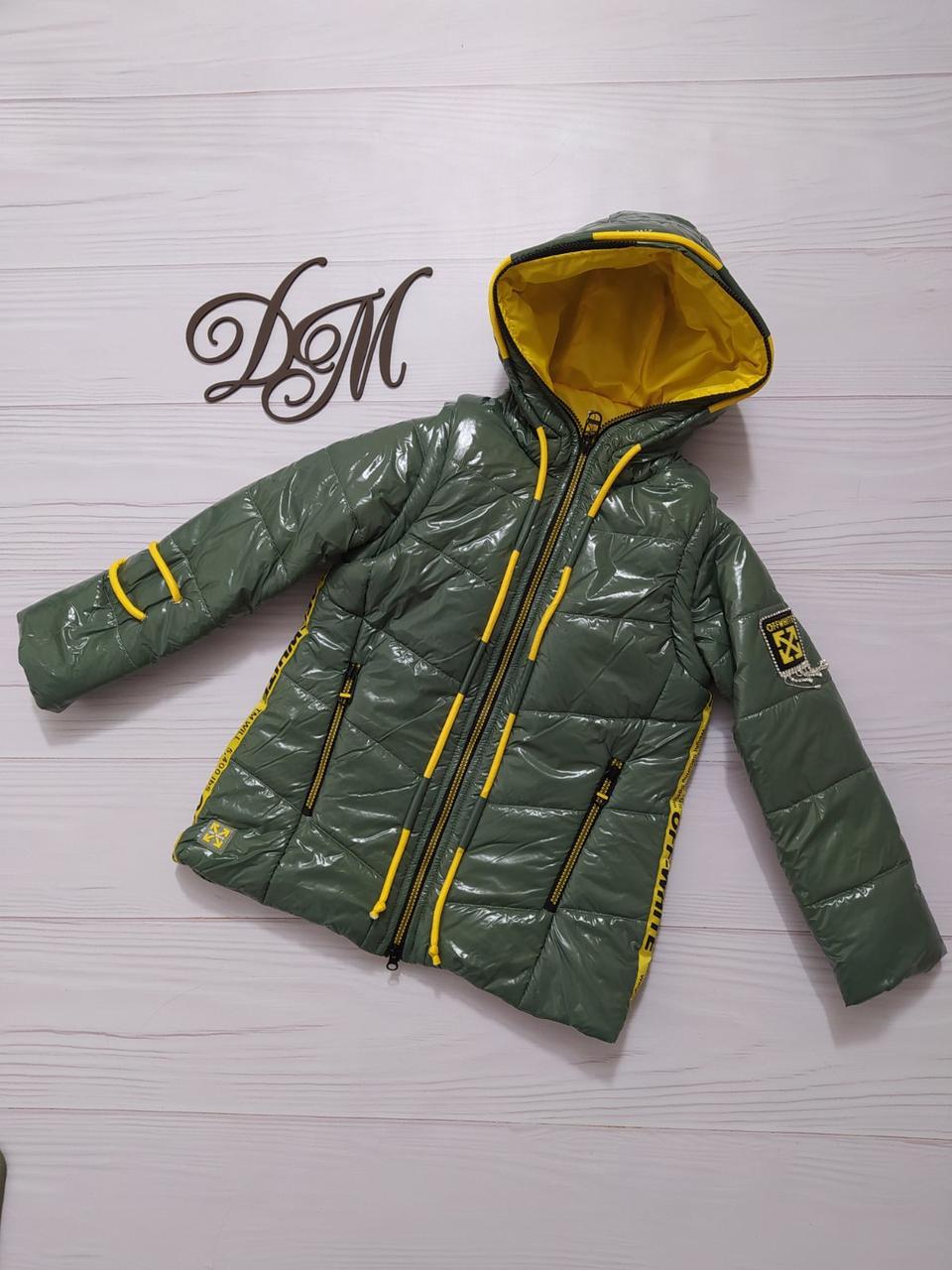 Куртка-жилет для девочки, размеры 36 - 42