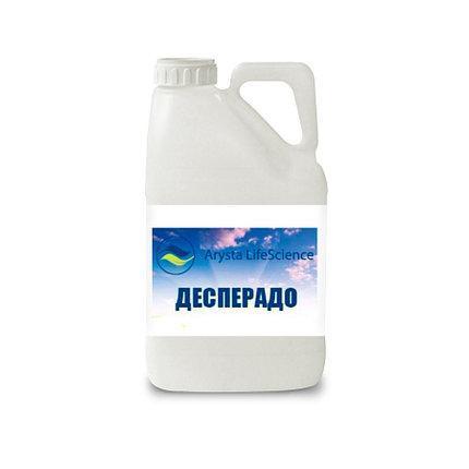Гербицид Десперадо 5л