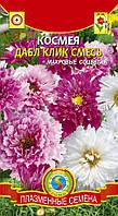 Космея ДАБЛ КЛИК СМЕСЬ 10 шт (Плазменные семена)