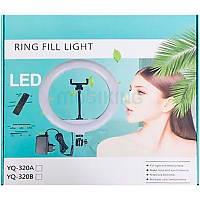 Кольцевая лампа для фото YQ-320 + Пульт дистанционного управления